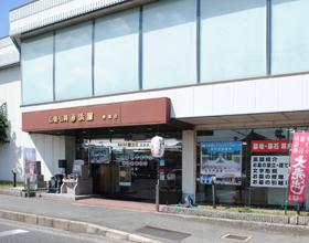 sakaigaikan1