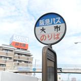 nishiue_loc2