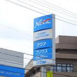 nishiue_loc4