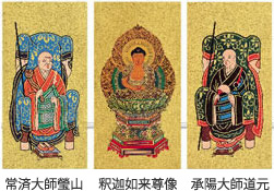 ご宗派別の飾り方仏壇・仏具浜屋は創業二百十余年 関西(兵庫・大阪・奈良)に37店舗ネットワーク